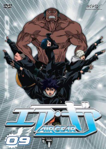 air gear special trick anime planet