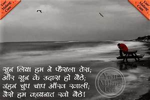 Alone Hindi Quotes | Hindi Motivational Quotes | HD ...