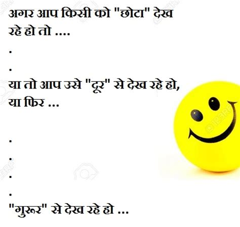 Funny Quotes On Student Life In Hindi