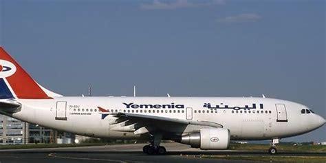 yemenia airlines reprend ses vols