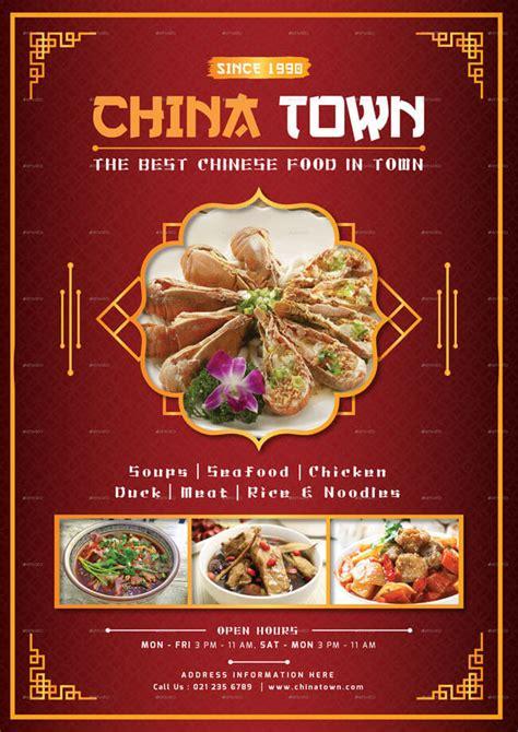 chinese food restaurant menu templates