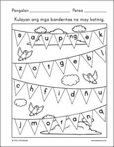 filipino worksheets  preschool samut samot alphabet
