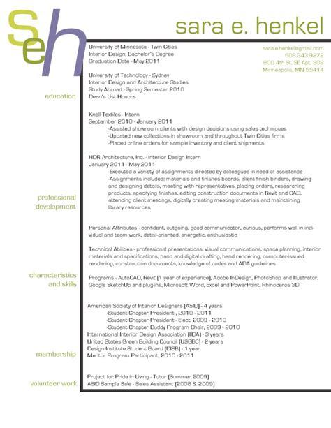 Fashion Showroom Intern Resume by Resume E Henkel By Henkel Issuu