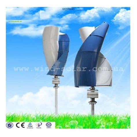 Небольшие ветрогенераторы для дома