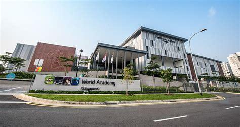 international school wikipedia