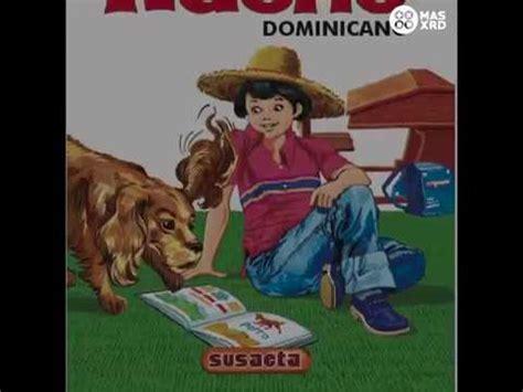 Джек блэк, ана де ла регера, эктор хименес и др. Libro Nacho - YouTube