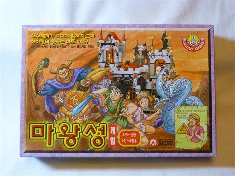The Legend Of Zelda Korean Board Game The Legend Of