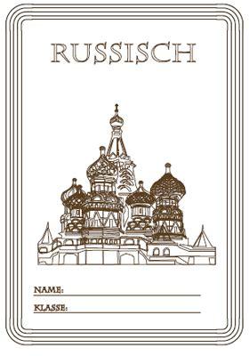 deckblatt russisch unterricht ausdrucken