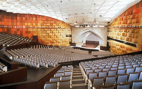palais de la musique et des congr 232 s abc salles