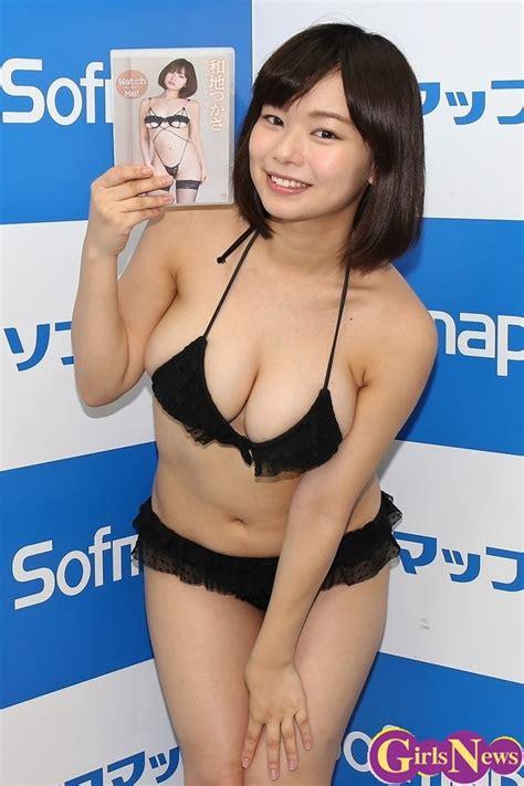 huge breasts im making juicy wachi tsukasa  sloppy