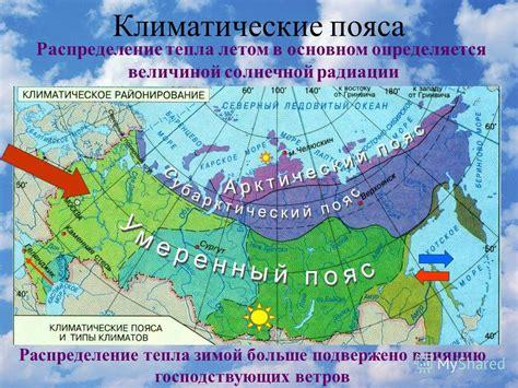 Значение солнечной инсоляции в г. чита забайкальский край . betaenergy