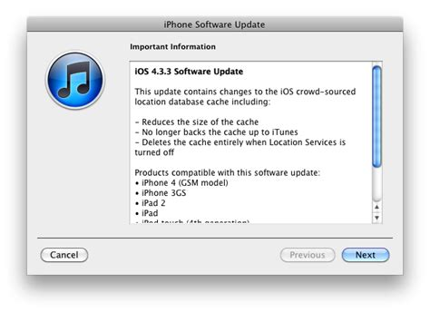 iphone firmware update iphone software update squashes location data bugs wired