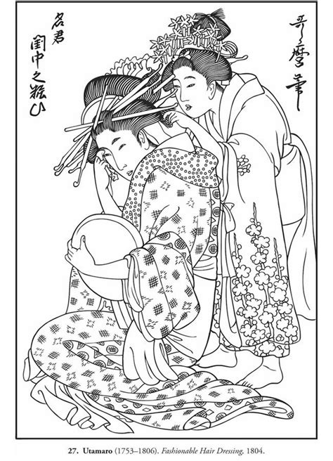 images  asian coloring pages  pinterest
