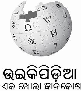 Odia Wikipedia