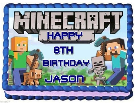 minecraft edible cake topper image birthday  party