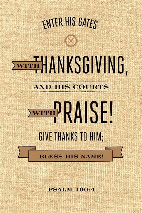 active worship psalm