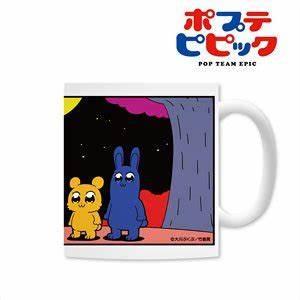 Pop Team Epic Ara Avant-garde Mug Cup (Anime Toy ...