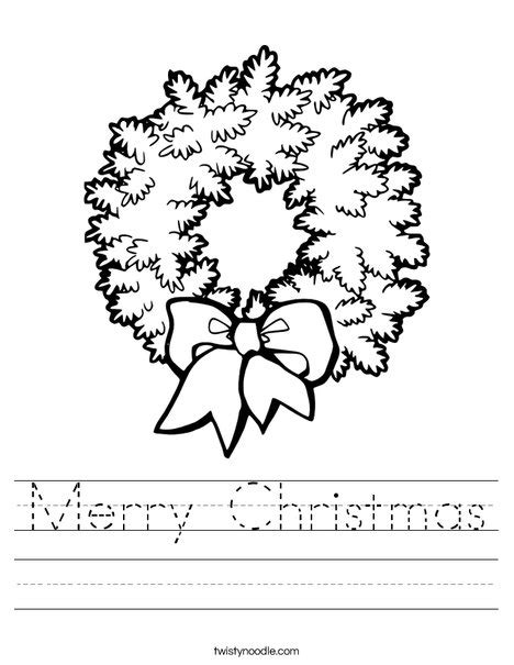 merry christmas worksheet search results calendar 2015