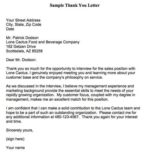 printable customer   email samples