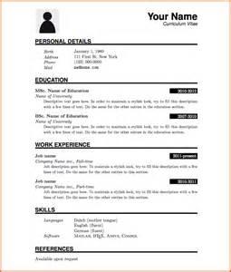 curriculum vitae format download doc file cv model vitae