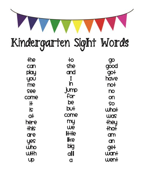 Kindergarten Sight Word List  Classroom Pinterest