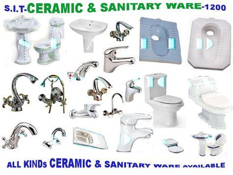 tile bathroom sanitary