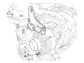 kia soul alternator removal charging system engine electrical system