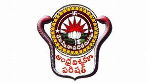 RUSA funds Andhra University facelift