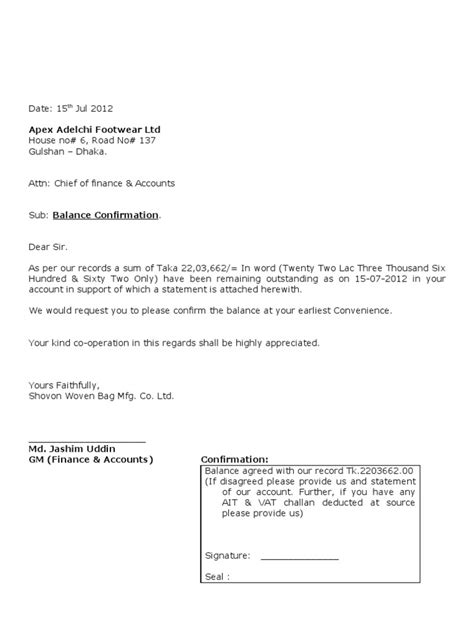 balance confirmation letter dtd    bangladesh