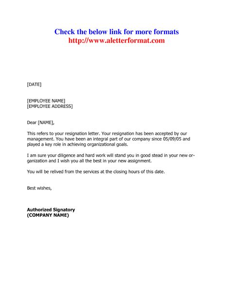 relieving letter sample - Scribd india