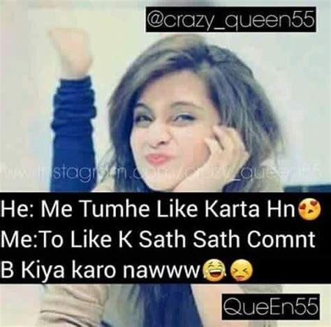 hahahahha jokes pinterest attitude dear diary  hindi quotes