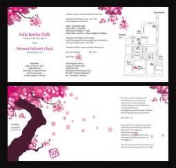 wedding invitation designs wedding invitation design shadi pictures
