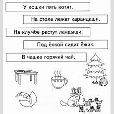 1000+ Images About Russian Language And Culture On Pinterest  Around The Worlds, Language And