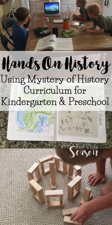 25 best ideas about kindergarten curriculum on 207 | 0045442e7b87c0827782d7f2803392fb