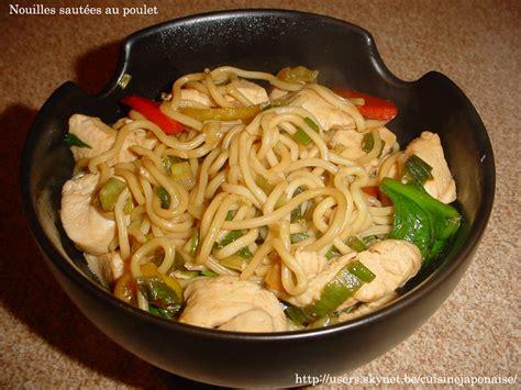 recettes faciles de cuisine japonaise cuisinejaponaise be