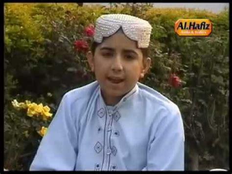 New Best Pashto Naat Youtube