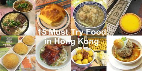 image gallery hong kong cuisine