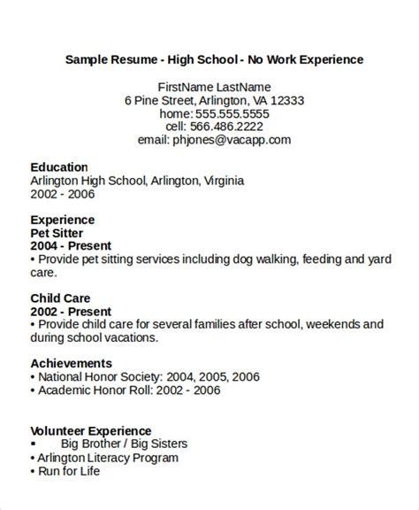 education resume templates    premium