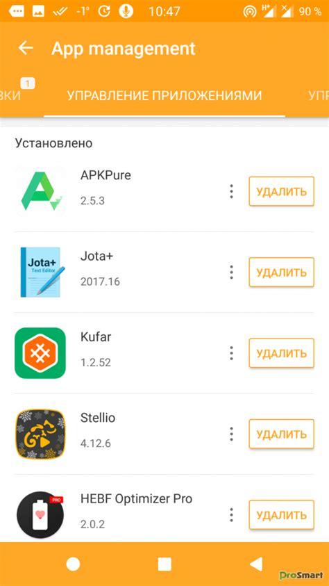 APKPure Mobile AppStore 3.17.10 Mod » PS Мир смартфонов