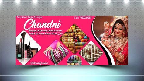 design flex banner ladies shopin corel draw