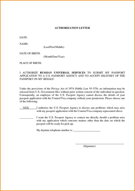 authorization letter sample  act  behalf authorization