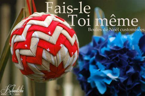 Tuto Boules De Noël Tissu