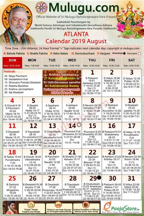 atlanta telugu calendar august mulugu calendars telugu