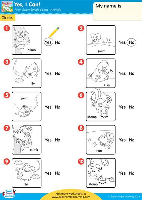 worksheet    super simple