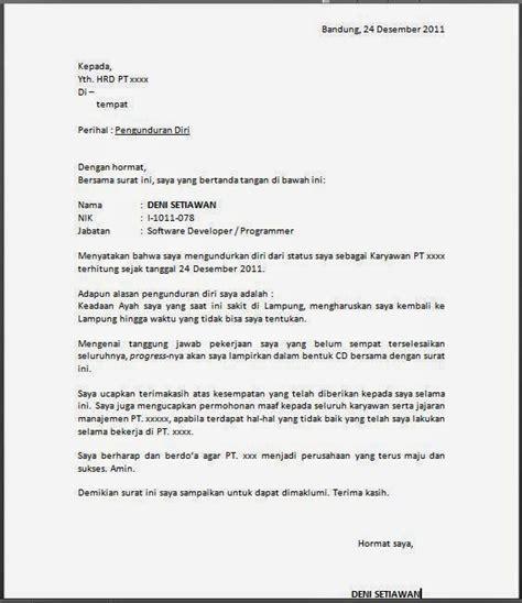 Surat Resign Yang Baik Dan Benar by Contoh Format Surat Pengunduran Diri Yang Baik Benar