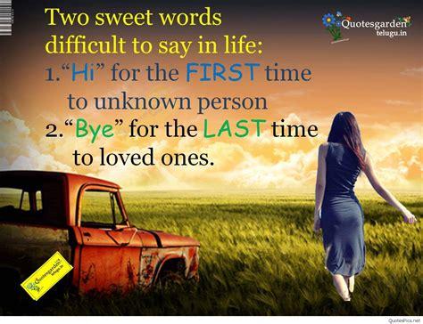 vachan life love hindi quotes pics wallpapers   hd