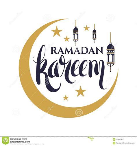 Islamic Vector Art Transparent