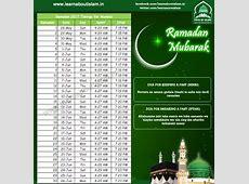 Ramadan Timetable 2018 Ramadan Sehri and Iftar Dua and