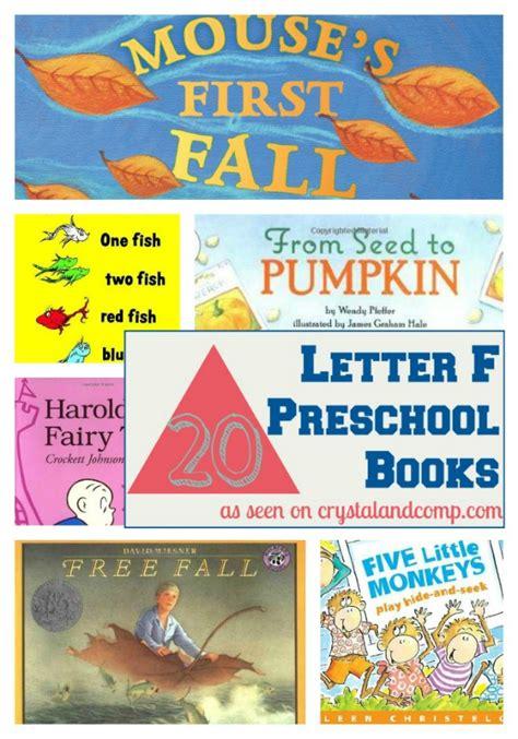 books children must read letter f 475 | Better Letter F Collage