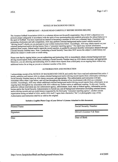 22123 background check consent forms background check authorization form resume template sle